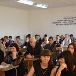 АТК 2013 №64