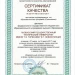 ФЭПО экзамен - 0001