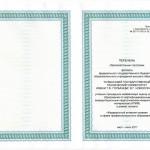 ФЭПО экзамен - 0002