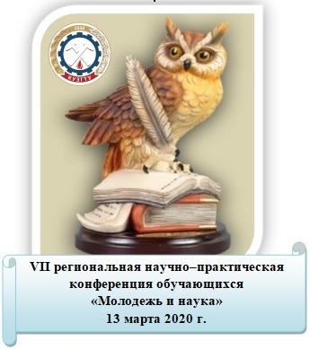 logo_cut